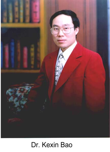 Dr. Kexin Bao, Licensed Acupuncturist