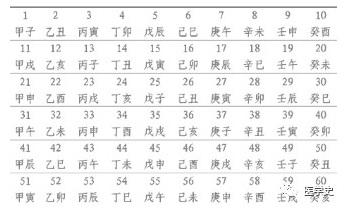 shigan6.JPG
